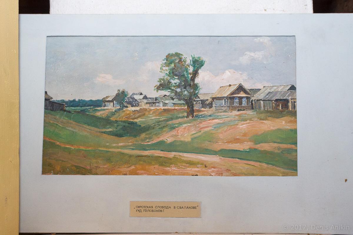 Дом-музей Чапаева в Балаково фото 27
