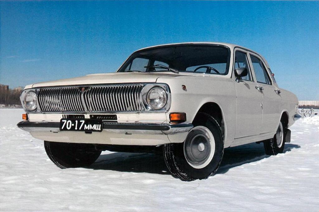ГАЗ-24-09.jpg