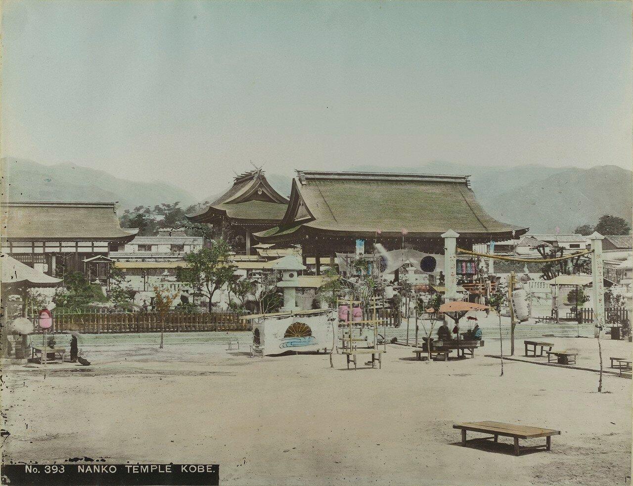 Кобе. Храм в районе Нанко