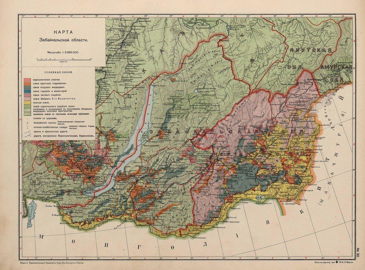 28. Карта Забайкальской области