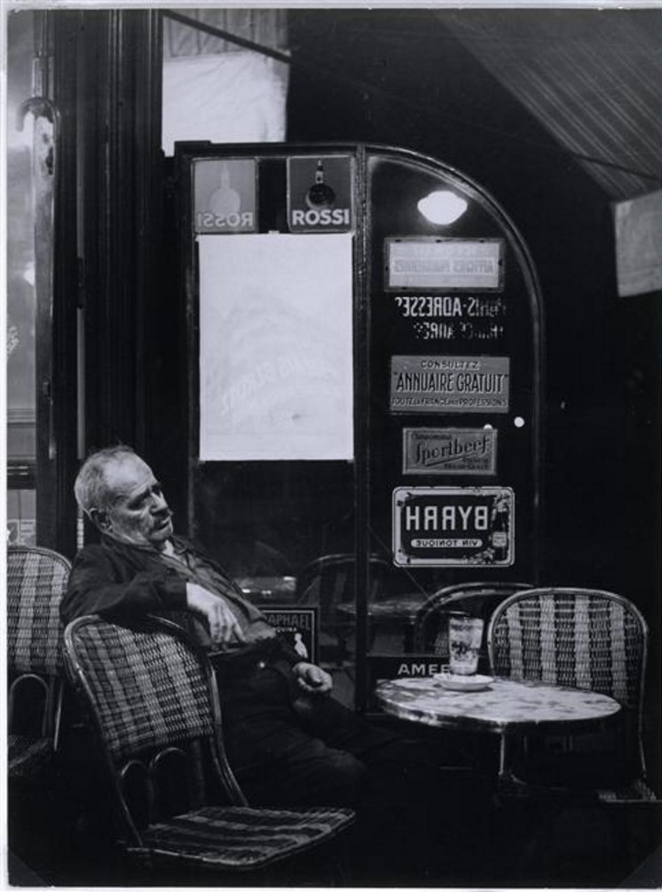 1932. ������� ���� �� ������� ������