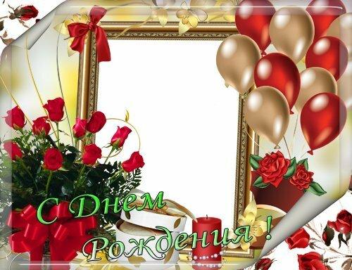 Поздравительные открытки в фотошоп с днем рождения