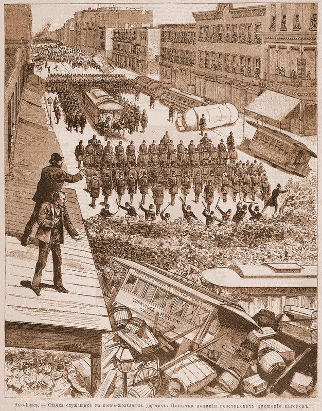 1886 Беспорядки в Нью_йорке35т -264 стр..jpg