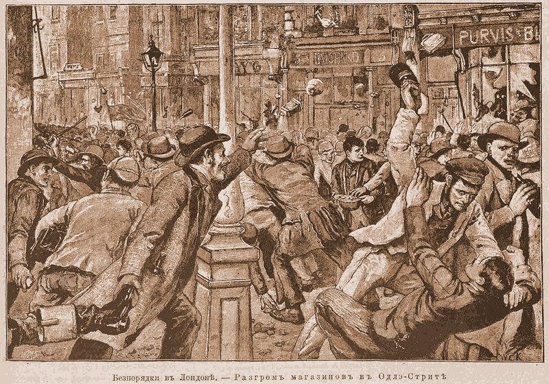 1886Беспорядки в Лондоне 35т -181 стр..jpg