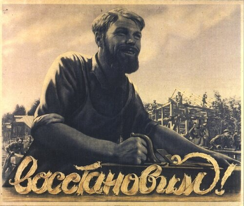 Россия, или Двадцать лет спустя