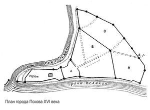 План г. Пскова XVI века