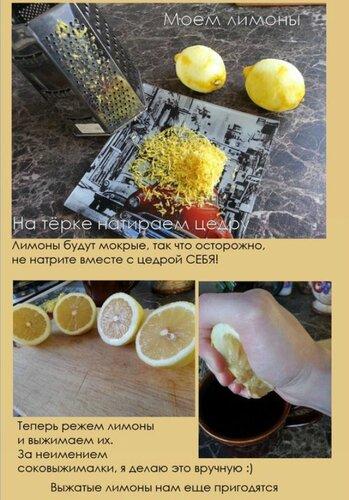 лимонад 3.jpg