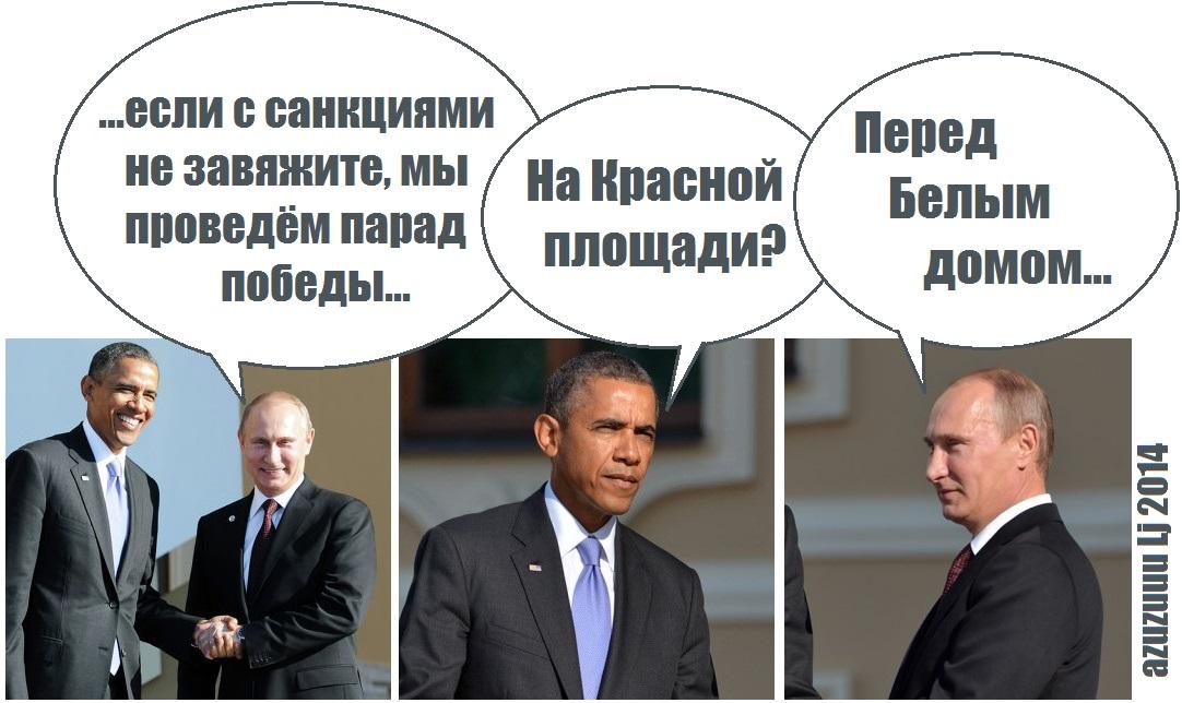 rus138502429917.JPG