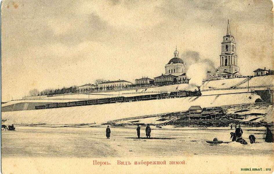 Пермь в открытках, медицинского