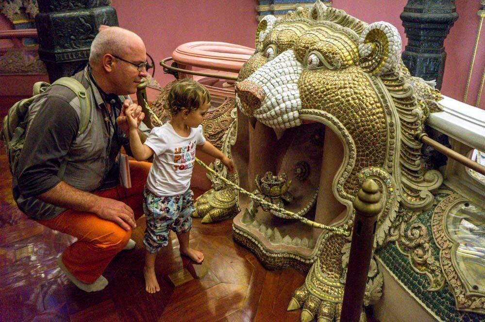 Музей Эраван