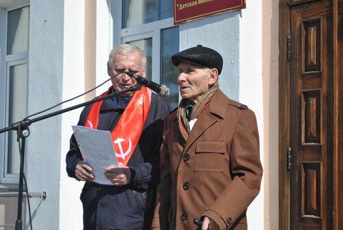 Первомайский митинг, Аспект