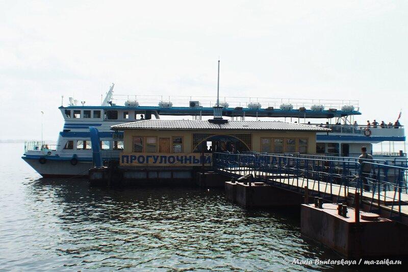 Открылись покатушки на кораблике, Саратов, Набережная Космонавтое, 02 мая 2014 года