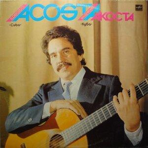 Ильдефонсо Акоста (гитара, Куба) (1985) [С10 21507 002]