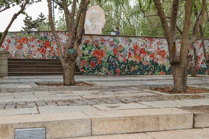 Разноцветная стена, парк стены династии Юань, Пекин