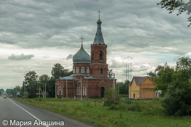 Храм Покрова Пресвятой Богородицы (Гавриловское)