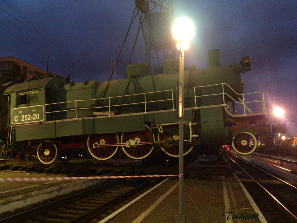 Су-252-20-64.jpg