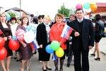 Первомай - 2014 в Калининской