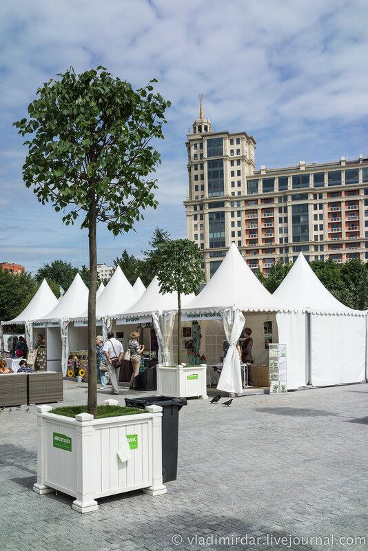 Московский международный фестиваль садов и цветов 2015