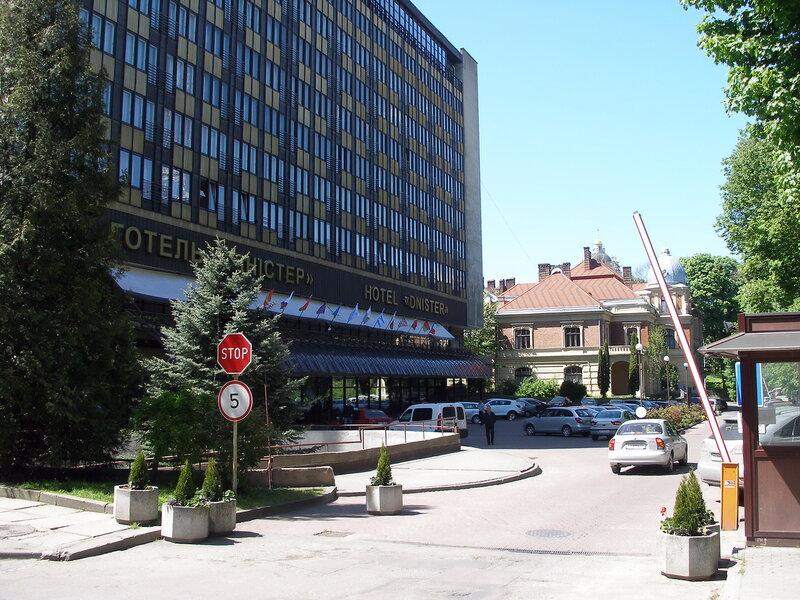 гостиница Днестр Львов