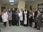 Освящение районной женской консультации в Мытищах