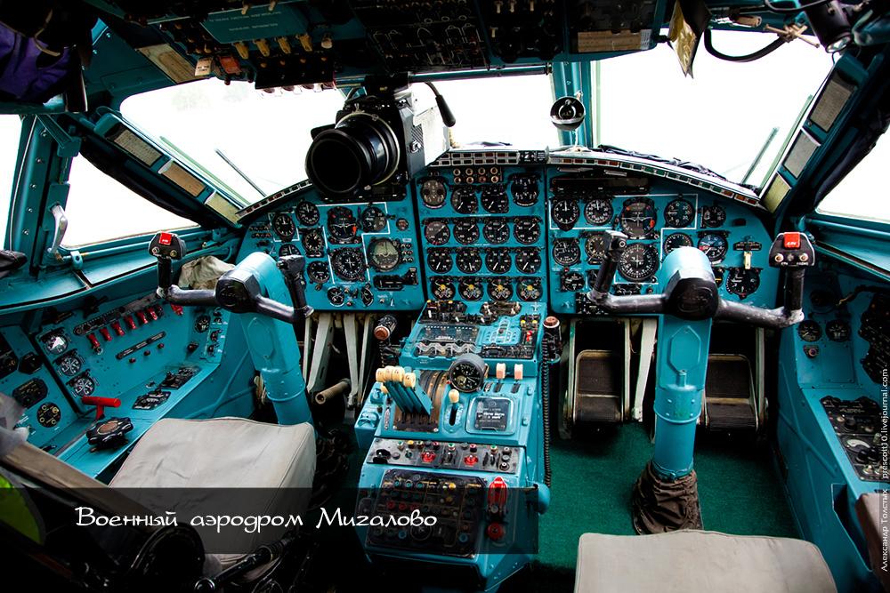 Военный аэродром Мигалово