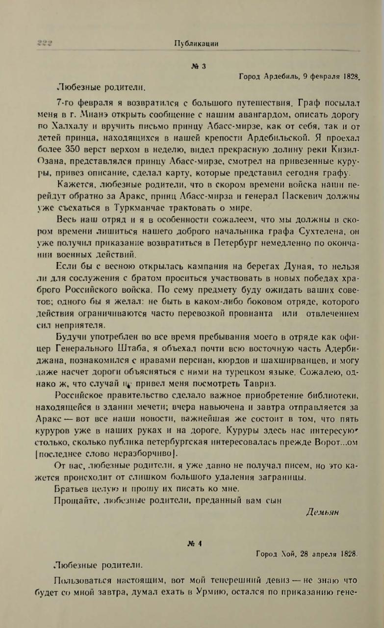 https://img-fotki.yandex.ru/get/5214/199368979.34/0_1ea34a_ff7b8f0c_XXXL.png