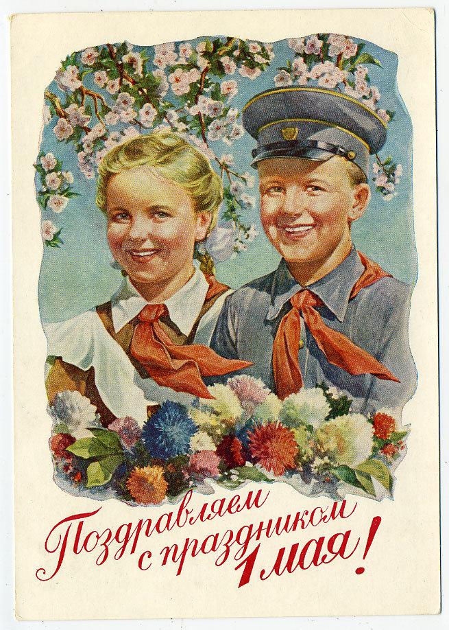 Советские открытки на 1 мая