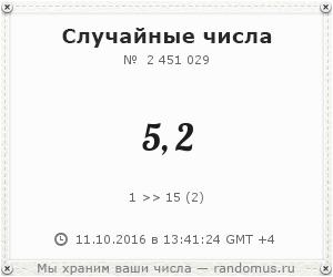 https://img-fotki.yandex.ru/get/5214/27263553.15/0_e2a89_c430742c_L.png