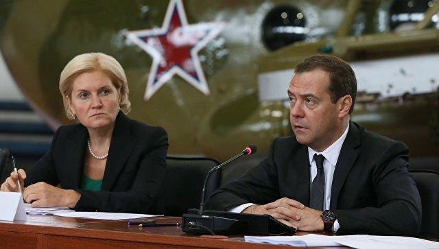 Идет дискуссия овведении прогрессивной шкалы подоходного налога— Медведев