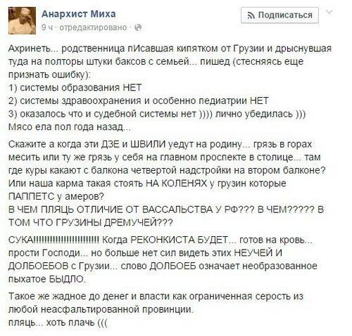 """Хроники триффидов: """"Прозревающее"""" отребье"""