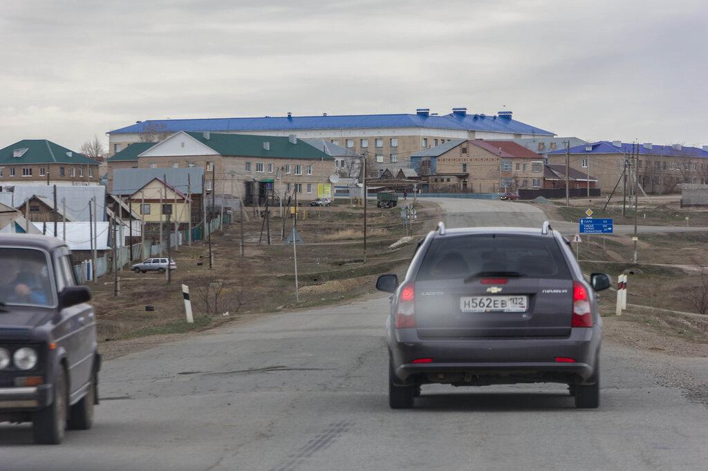 Домой через Башкирию IMG_0394.jpg