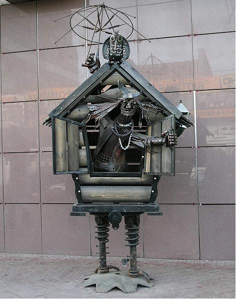 Памятник Бабе-Яге (Москва)