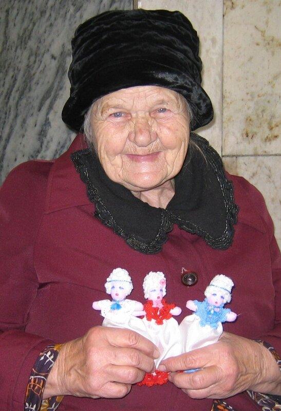 Бабушка из метро