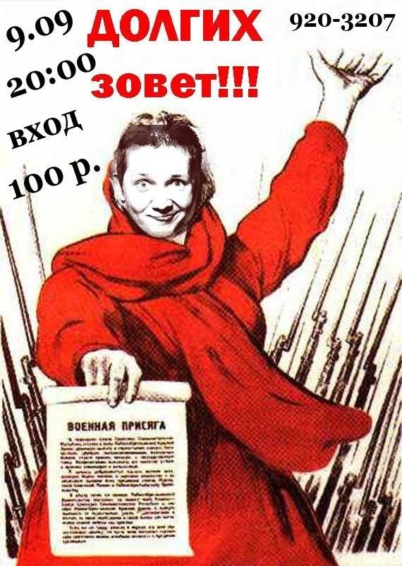 День рождения Ольги Долгих!