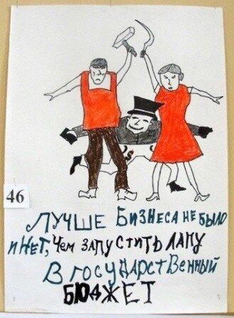 Детский конкурс в городе Владимире. 2011 год.