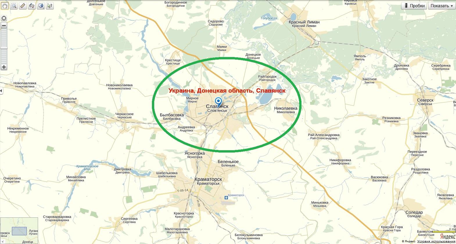 Украина, Донецкая область, Славянск