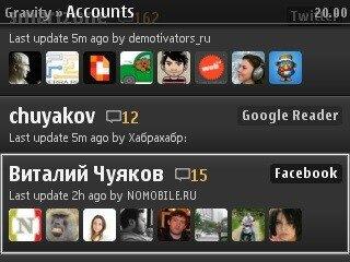 Новый gravity - twitter клиент для symbian
