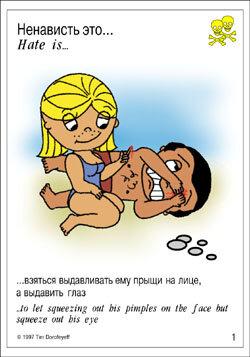 http://img-fotki.yandex.ru/get/5214/97761520.388/0_8af1b_38931251_L.jpg