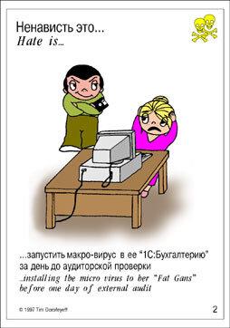 http://img-fotki.yandex.ru/get/5214/97761520.388/0_8af1c_64e95cb7_L.jpg