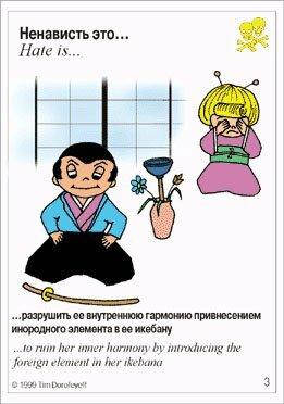 http://img-fotki.yandex.ru/get/5214/97761520.388/0_8af1d_58c31b32_L.jpg
