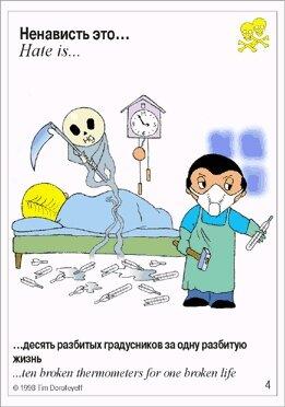 http://img-fotki.yandex.ru/get/5214/97761520.388/0_8af1e_3a1ae852_L.jpg