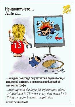 http://img-fotki.yandex.ru/get/5214/97761520.388/0_8af1f_3118f93b_L.jpg
