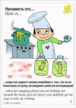 http://img-fotki.yandex.ru/get/5214/97761520.388/0_8af21_8440f4e0_L.jpg