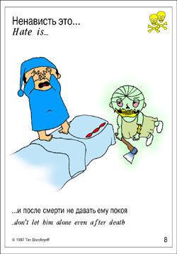 http://img-fotki.yandex.ru/get/5214/97761520.388/0_8af22_9d72d827_L.jpg