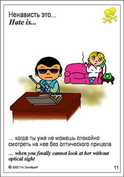 http://img-fotki.yandex.ru/get/5214/97761520.388/0_8af24_dfcdfcc8_L.jpg