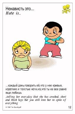 http://img-fotki.yandex.ru/get/5214/97761520.388/0_8af25_81b9357e_L.jpg