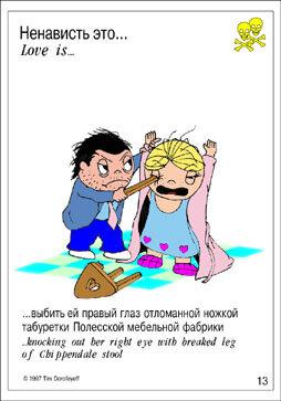 http://img-fotki.yandex.ru/get/5214/97761520.388/0_8af26_4223893a_L.jpg