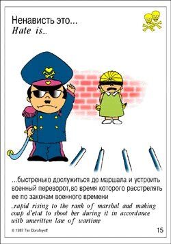http://img-fotki.yandex.ru/get/5214/97761520.388/0_8af28_acd2485c_L.jpg
