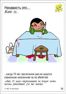 http://img-fotki.yandex.ru/get/5214/97761520.388/0_8af29_5f47b6ec_L.jpg