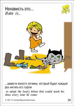 http://img-fotki.yandex.ru/get/5214/97761520.389/0_8af2d_f71a78b5_L.jpg